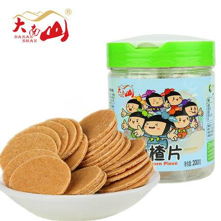 【大南山】无添加山楂片200g/罐 纯天然原味山渣干片果脯蜜饯零食
