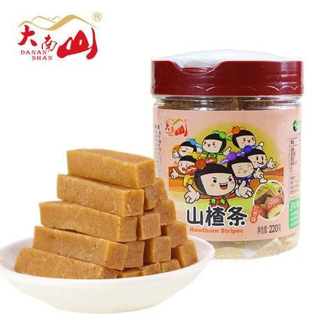大南山红枣味山楂条220g/罐 无添加原味山渣球卷果脯蜜饯休闲零食
