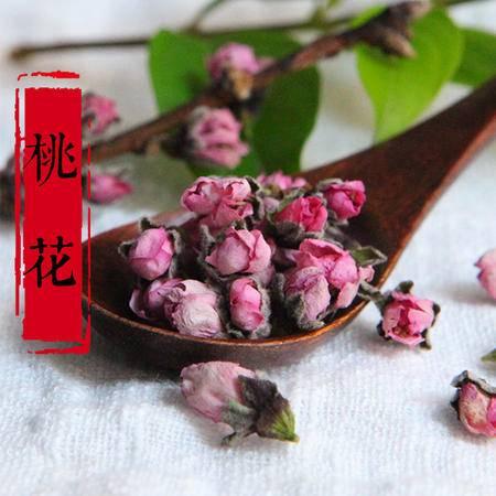 上善宴 新鲜桃花茶天然野生花草茶泡水 干桃花纯花苞60g装