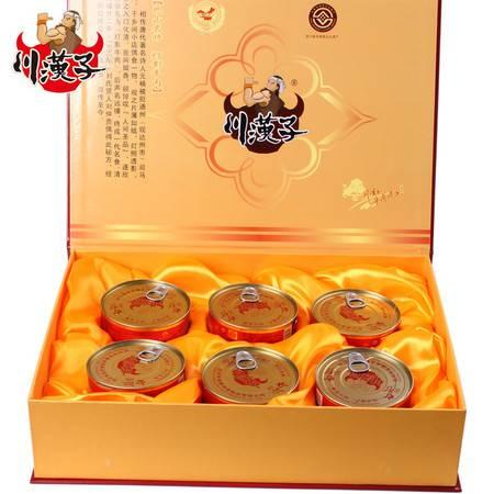 【川汉子】三星灯影牛肉礼盒480g灯影牛肉片礼盒 四川达州特产