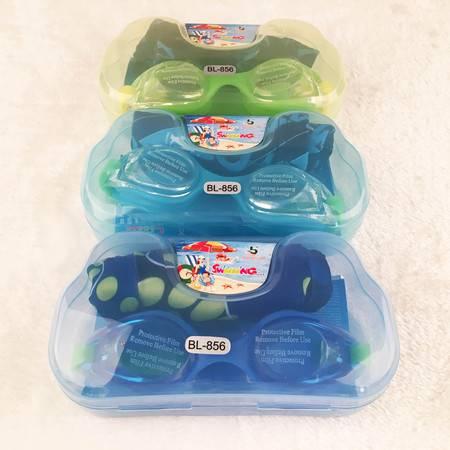 男女儿童游泳镜 高清防雾时尚泳镜 送泳帽 BL-856