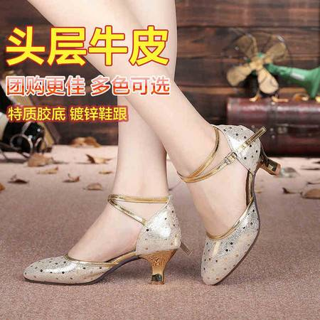 自然牛 拉丁舞鞋女式成人真皮中跟舞蹈鞋交谊跳舞鞋广场舞鞋
