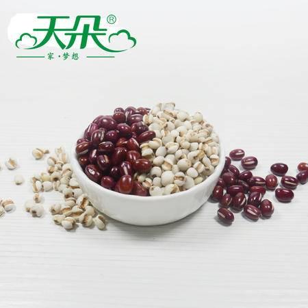 天朵 红豆薏米五谷杂粮粥组合红豆薏仁米套餐2000g 包邮