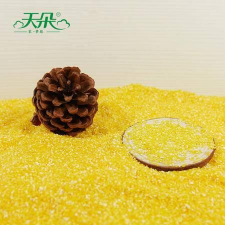 天朵 玉米糁 细玉米渣 玉米 玉米粒 杂粮粗粮五谷农家特产2000g