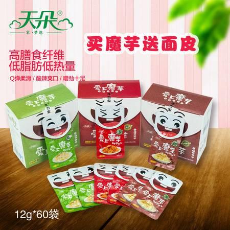 天朵魔芋干 雪魔芋 魔芋丝条 素食独立盒装休闲零食12gX60袋/盒