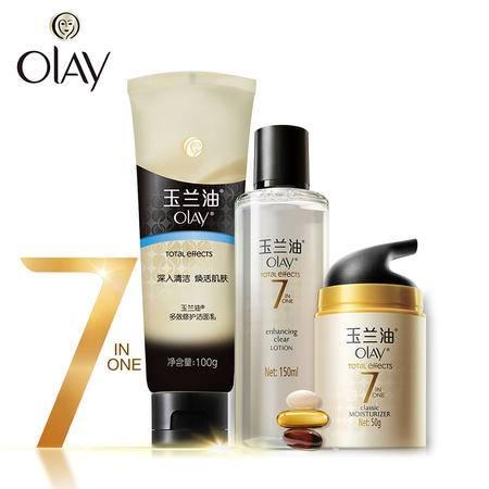 玉兰油/OLAY 多效修护面霜水洁面乳护肤品套装