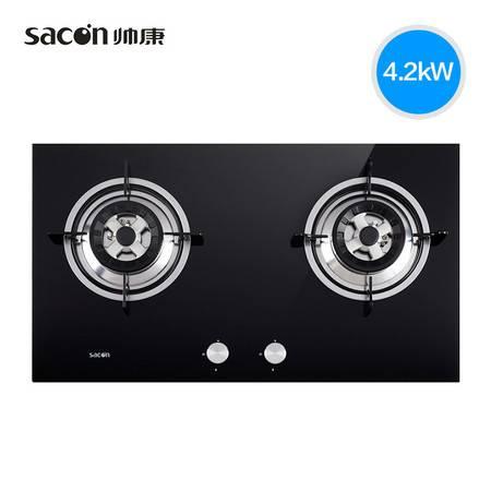 Sacon/帅康 QA-68-BE51钢化玻璃燃气灶/灶具/4.2KW大火力热效率高节能