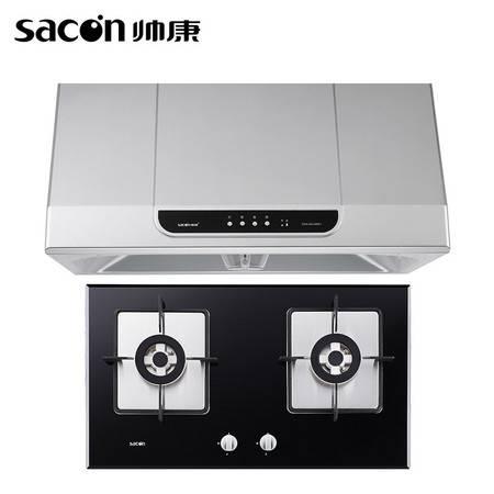 Sacon/帅康MD01+35C中式抽油烟机燃气灶套餐烟灶套装上门安装包邮