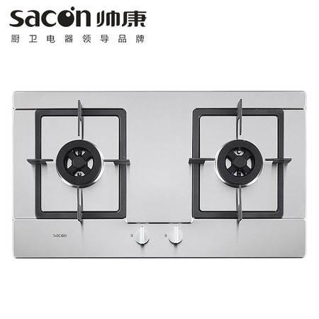 Sacon/帅康 QA-E8-78G燃气灶5KW五环猛火大面板大开孔全铜炉头