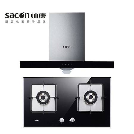 Sacon/帅康TP05+35C不碰头抽油烟机燃气灶套餐20m3/4.2kw烟灶套装