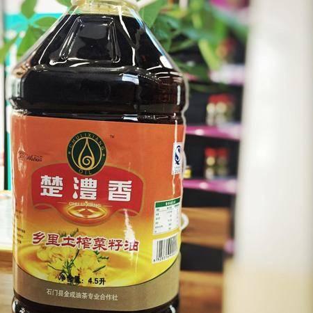楚澧香 乡里木榨菜籽油 4.5L 绿色食品