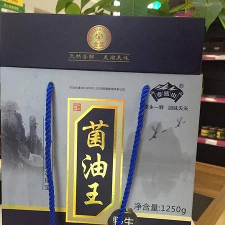 楚澧香 壶瓶山精品菌油礼盒 1250g 绿色食品