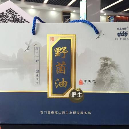 楚澧香 壶瓶山野菌油 180g*3 绿色产品