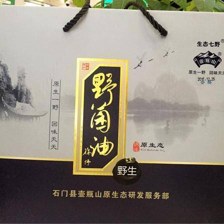 楚澧香 壶瓶山野菌油超值大礼盒  180*6 绿色食品