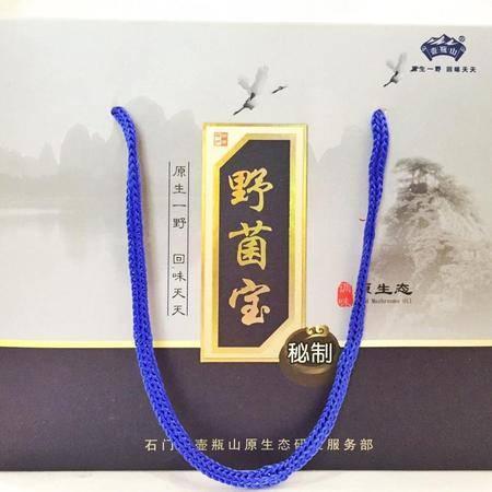楚澧香  壶瓶山野菌宝 180g*2 绿色食品