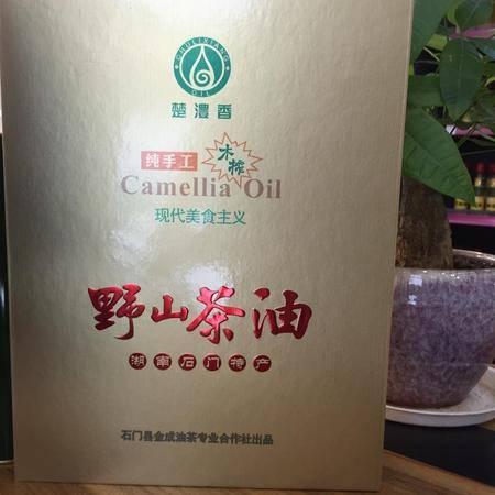 楚澧香 野山茶油 纯手工木榨 500ml 绿色食品
