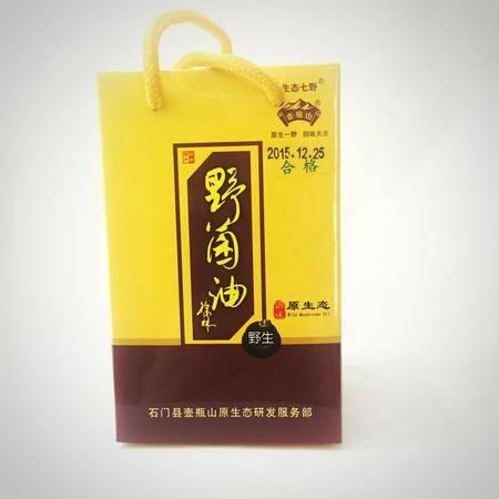 楚澧香  壶瓶山原生态野菌油 180g 绿色食品