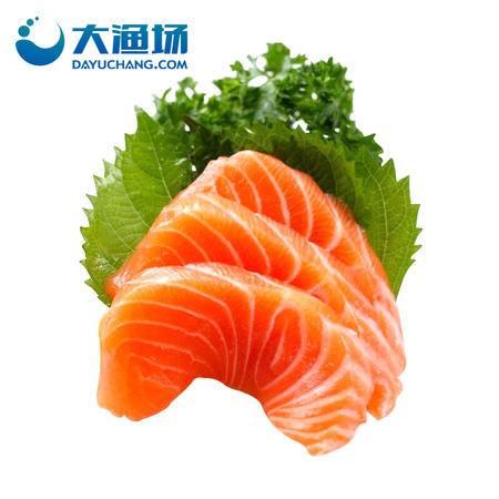 当日现切 三文鱼中段 刺身 400g肉+100g皮  中段 挪威进口 新鲜