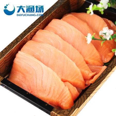 大渔场 阿拉斯加进口 三文鱼净肉454g 小块新鲜生鱼片煎炸辅食
