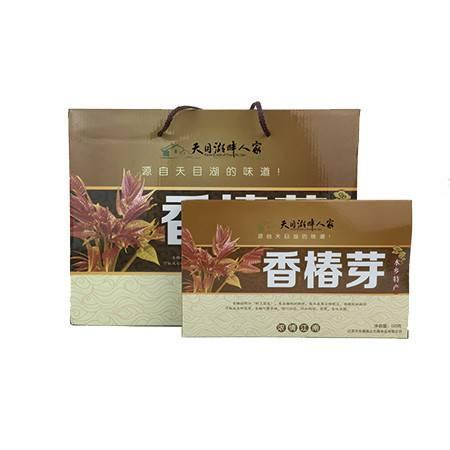香椿芽礼盒