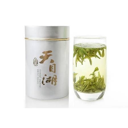 天目湖白茶