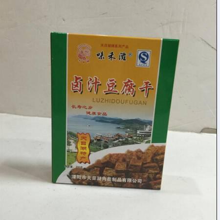 蜜汁豆腐干