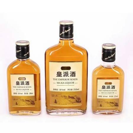 皇派玛咖酒(露酒) 125ml/瓶  36°