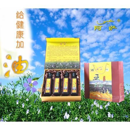 阿萨精品亚麻籽油200ML*4
