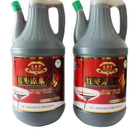喜迎新春提前购买二送一【包邮】红枣原浆醋800Ml