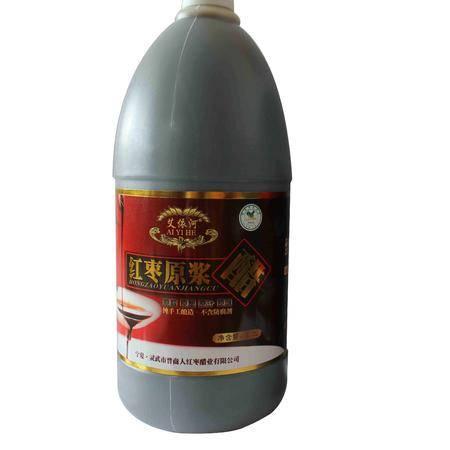 红枣原浆醋2.2L