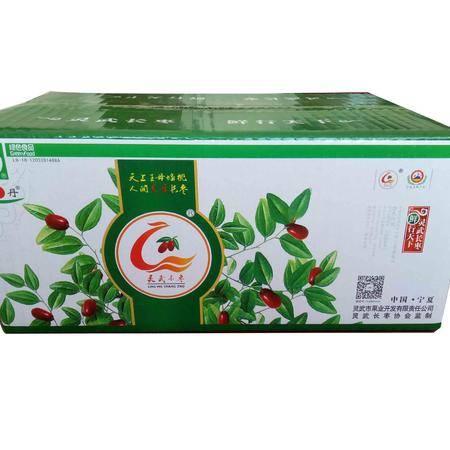 灵武长枣 新鲜上市  盒装5KG