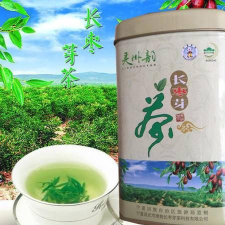 唐韵枣芽茶-腰罐60g
