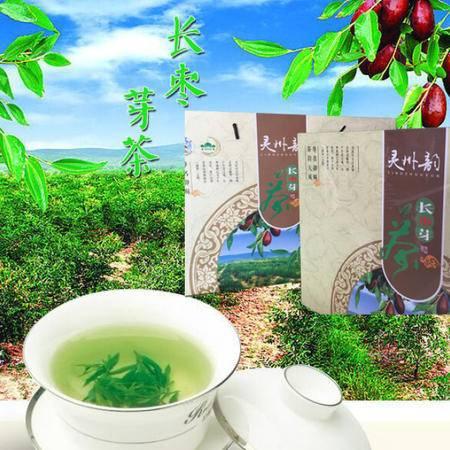 唐韵枣芽茶-腰罐礼盒60g*2