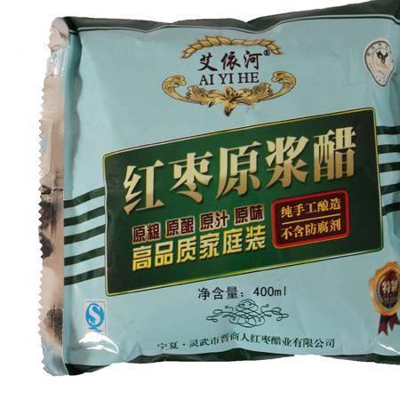红枣原浆醋400ml