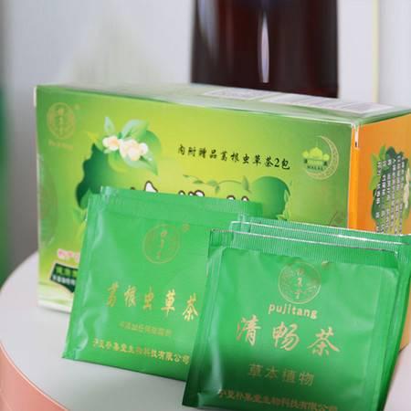 樸集堂 清肠茶