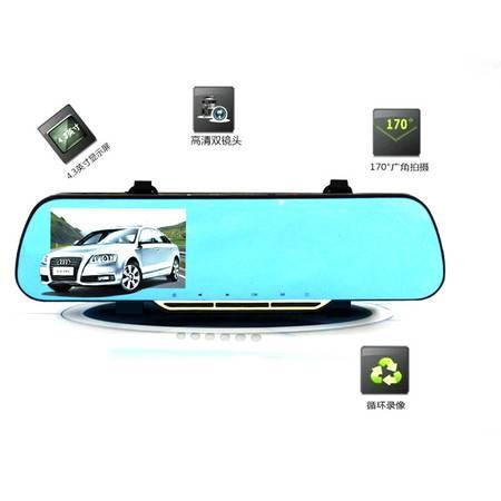 车爵士 4.3寸行车记录仪 1080P 广角双镜头 停车监控