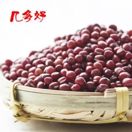 湖北荆门特产500g真空包装装 自产红豆赤豆 养生五谷杂粮