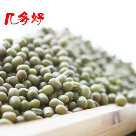 湖北荆门特产500g真空包装装 自产绿豆 养生五谷杂粮