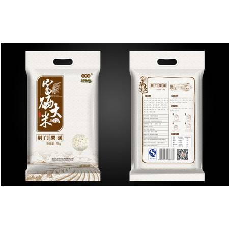 几多好 天然有机富硒大米5KG贡米优质生态大米新米10斤