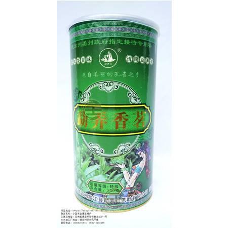 德宏特产小匡米行勐弄香茗绿茶