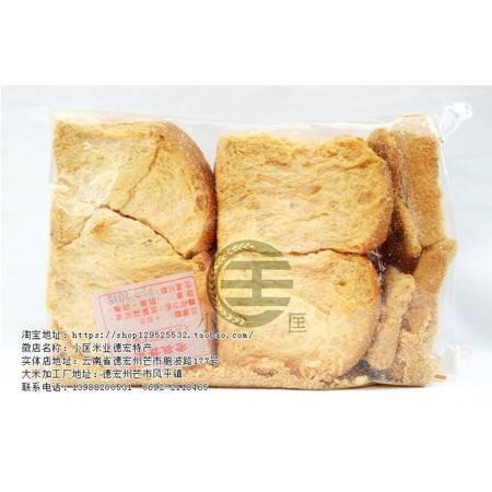 德宏特产缅甸干面包