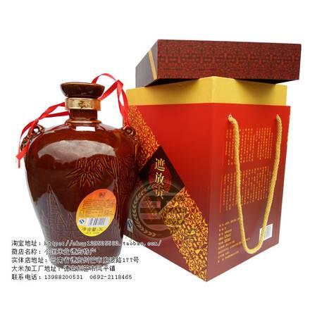 德宏特产遮放贡酒3公斤礼盒