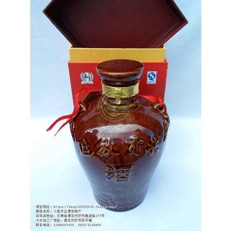 德宏特产遮放贡酒2公斤礼盒