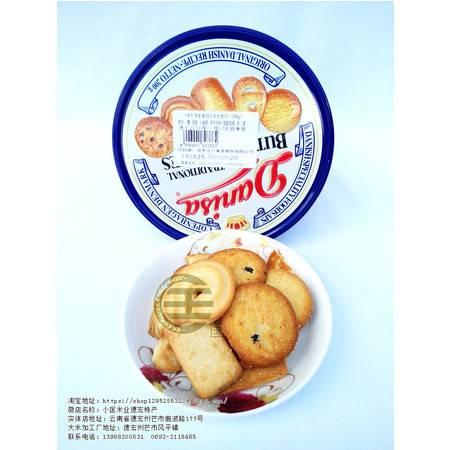 德宏特产印度进口曲奇饼