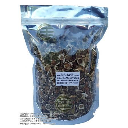 德宏特产辣木籽带壳250克