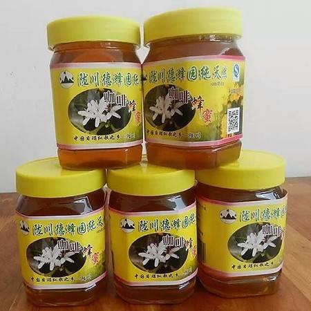 陇川原生态纯天然咖啡蜂蜜500g包邮