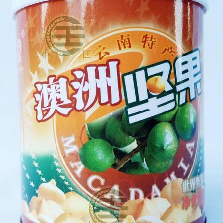 德宏特产迪思易拉罐坚果果仁