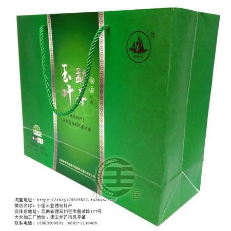 德宏特产小匡米行盈江勐弄玉叶绿茶