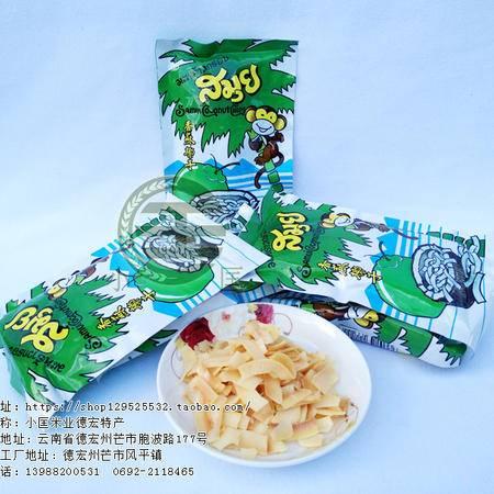 德宏特产泰国香酥椰子片