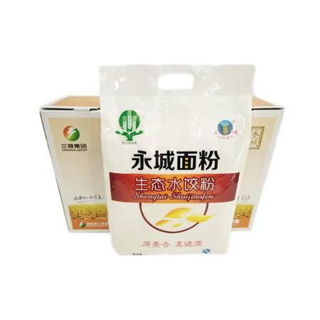 【邮乐河南】商丘特产 三顺 生态饺子粉  纯天然无添加 粗纤维 健康营养 包邮